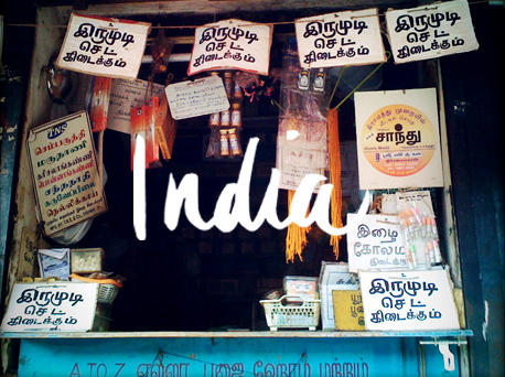 http://www.typecamp.org/wp-content/uploads/2012/08/India.jpg